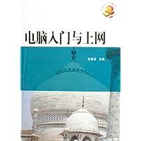 http://ec4.images-amazon.com/images/I/41qk4Qi6TCL._AA200_.jpg