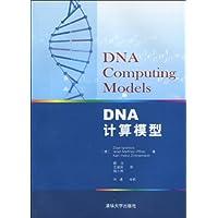http://ec4.images-amazon.com/images/I/41qlJZSqNdL._AA200_.jpg