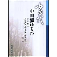 http://ec4.images-amazon.com/images/I/41qlMztdPlL._AA200_.jpg