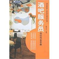 http://ec4.images-amazon.com/images/I/41qmn9n6m-L._AA200_.jpg