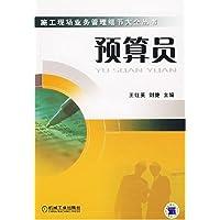 http://ec4.images-amazon.com/images/I/41qnbs7tx4L._AA200_.jpg