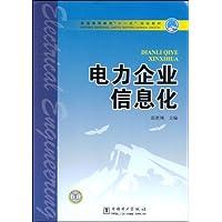 http://ec4.images-amazon.com/images/I/41qnuB1pIyL._AA200_.jpg