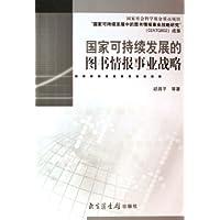 http://ec4.images-amazon.com/images/I/41qqY7cqczL._AA200_.jpg