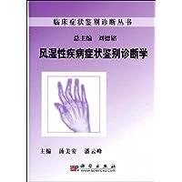 http://ec4.images-amazon.com/images/I/41qvIHnL4uL._AA200_.jpg