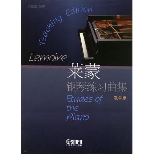 莱蒙钢琴练习曲集(教学版)图片