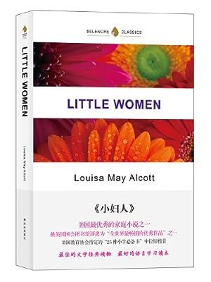 英文经典-小妇人.pdf
