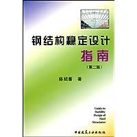 http://ec4.images-amazon.com/images/I/41qzUmaRRdL._AA200_.jpg
