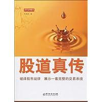 http://ec4.images-amazon.com/images/I/41qzwic77lL._AA200_.jpg