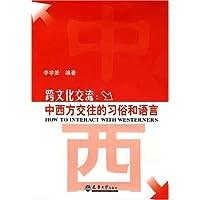 http://ec4.images-amazon.com/images/I/41r%2BZXeBfjL._AA200_.jpg