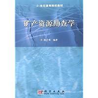 http://ec4.images-amazon.com/images/I/41r5DGzeiPL._AA200_.jpg