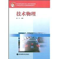 http://ec4.images-amazon.com/images/I/41r5SCyfGcL._AA200_.jpg
