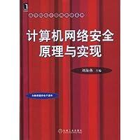 http://ec4.images-amazon.com/images/I/41r8mteHgfL._AA200_.jpg
