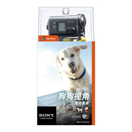 让岁月无可回头!Sony 索尼 HDR-AS30VD 佩戴式高清数码摄像机 ¥1199
