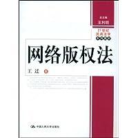 http://ec4.images-amazon.com/images/I/41rA4FOpvTL._AA200_.jpg