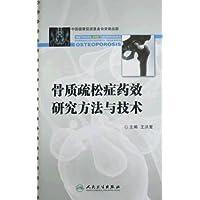 http://ec4.images-amazon.com/images/I/41rASA2v-IL._AA200_.jpg