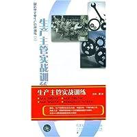 http://ec4.images-amazon.com/images/I/41rEqXagAUL._AA200_.jpg