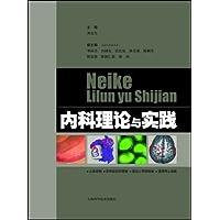 http://ec4.images-amazon.com/images/I/41rHVEJqR-L._AA200_.jpg
