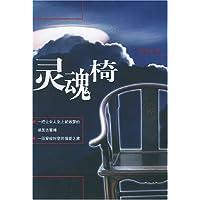 http://ec4.images-amazon.com/images/I/41rItTsqqmL._AA200_.jpg