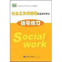 http://ec4.images-amazon.com/images/I/41rJhQtbLYL._AA200_.jpg