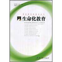 http://ec4.images-amazon.com/images/I/41rNo2RLQXL._AA200_.jpg