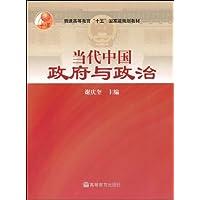 http://ec4.images-amazon.com/images/I/41rPRLjfPKL._AA200_.jpg