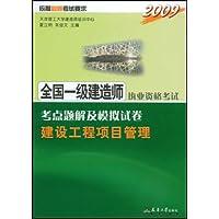 http://ec4.images-amazon.com/images/I/41rTxzrX2oL._AA200_.jpg