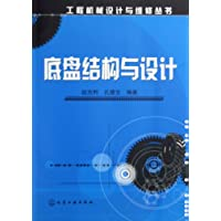 http://ec4.images-amazon.com/images/I/41rUXa4nJmL._AA200_.jpg