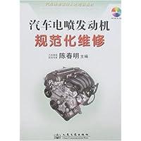 http://ec4.images-amazon.com/images/I/41rVeYLRudL._AA200_.jpg