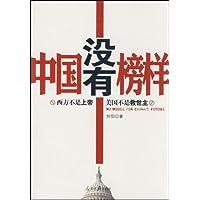 http://ec4.images-amazon.com/images/I/41rWiWeRc1L._AA200_.jpg