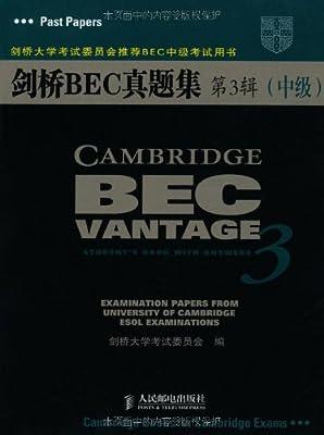 剑桥大学考试委员会推荐BEC中级考试用书•剑桥BEC真题集第3辑.pdf
