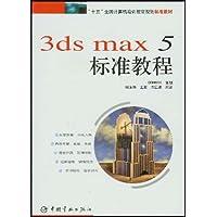 http://ec4.images-amazon.com/images/I/41rWxh49POL._AA200_.jpg