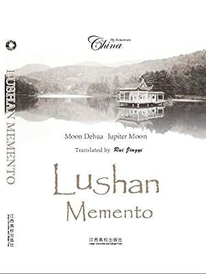 Lushan Memento.pdf