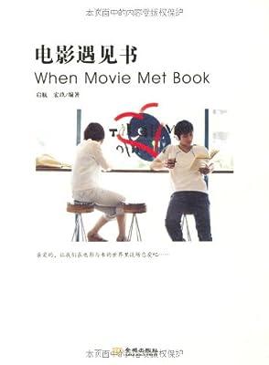 电影遇见书.pdf