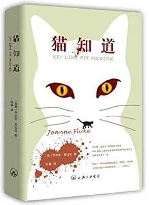 猫知道.pdf