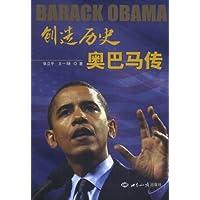 http://ec4.images-amazon.com/images/I/41rh1njC8lL._AA200_.jpg