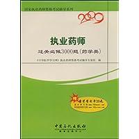 http://ec4.images-amazon.com/images/I/41rjmOCoqPL._AA200_.jpg