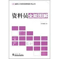 http://ec4.images-amazon.com/images/I/41rjxB3w5WL._AA200_.jpg