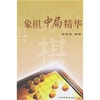 http://ec4.images-amazon.com/images/I/41rjzBIPefL._AA200_.jpg