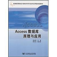 http://ec4.images-amazon.com/images/I/41rmjDP7MfL._AA200_.jpg