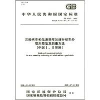 http://ec4.images-amazon.com/images/I/41rnn9VAUmL._AA200_.jpg