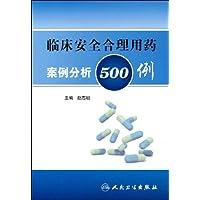 http://ec4.images-amazon.com/images/I/41roK%2BvdX0L._AA200_.jpg