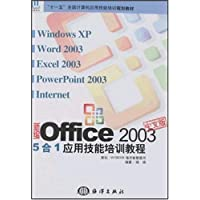 http://ec4.images-amazon.com/images/I/41royx95O0L._AA200_.jpg
