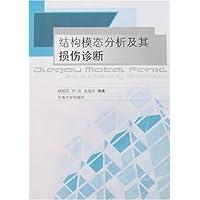http://ec4.images-amazon.com/images/I/41rq1RxoCML._AA200_.jpg