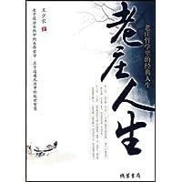 http://ec4.images-amazon.com/images/I/41rq2TZ%2BMjL._AA200_.jpg