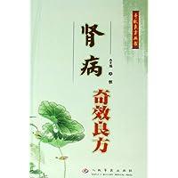 http://ec4.images-amazon.com/images/I/41rwcG6pVmL._AA200_.jpg
