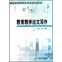 http://ec4.images-amazon.com/images/I/41ry%2BnA2MKL._AA200_.jpg