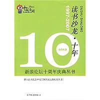 http://ec4.images-amazon.com/images/I/41rzv06rmJL._AA200_.jpg
