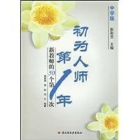 http://ec4.images-amazon.com/images/I/41s1TG5NTOL._AA200_.jpg