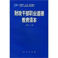 http://ec4.images-amazon.com/images/I/41s2%2Bfn9kJL._AA200_.jpg