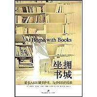 http://ec4.images-amazon.com/images/I/41s2DegJSwL._AA200_.jpg